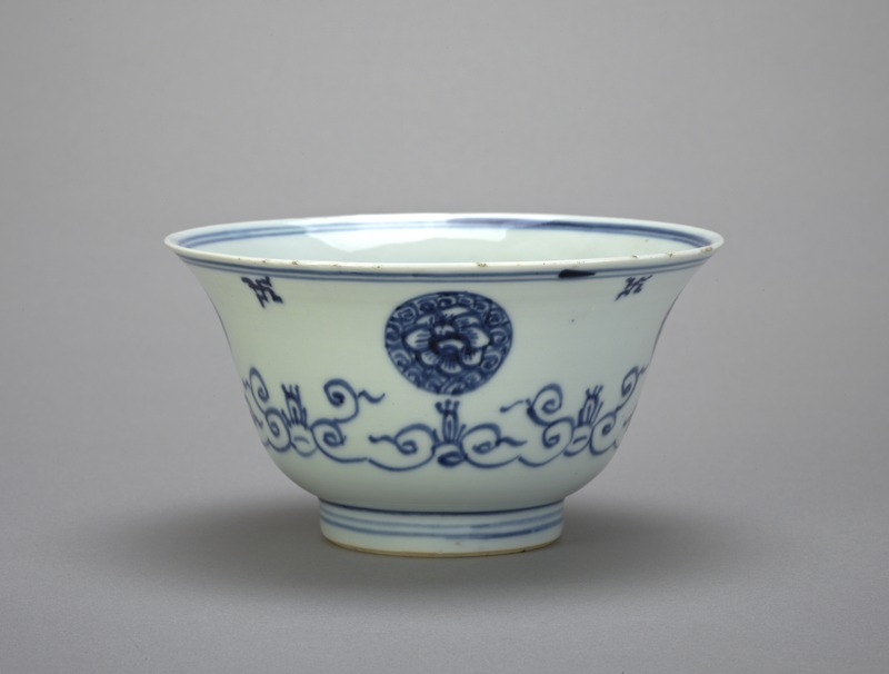 Bowl, one of a pair with F1992.4