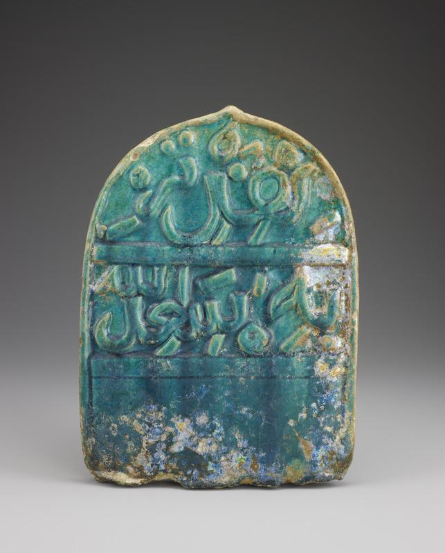 Stele: a tile head piece for a grave