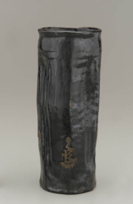 Vase with incised design of crane and maple leaves