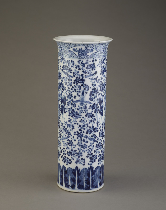 Beaker vase, one of a pair with F1992.27.1