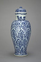 Jar with cover, one of a pair with F1992.10a-b