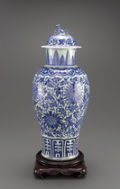 Jar with lid, one of a pair with F2004.37.2a-c.