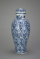 Jar with cover, one of a pair with F1992.11a-b