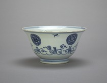 Bowl, one of a pair with F1992.3